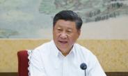 """시진핑, 스가 일본 새 총리에 축전…""""중일은 친한 이웃"""""""