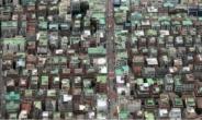 준공업지역·저층주거지 개발방안 속속…도심 공급확대 묘수될까 [부동산360]