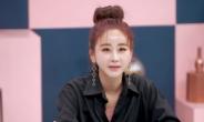 """함소원, 채널A '애로부부'도 출연…제작진 """"남다른 솔직함"""" 기대"""
