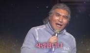 """나훈아 """"감사합니다! 사랑합니다! 고맙습니다!"""" … 콘서트 열기 지속에 감사 인사"""