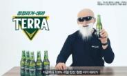가짜사나이 '앞광고' 대박에도…가학성 논란은 지속 [언박싱]