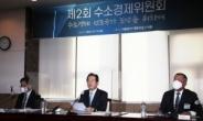 SK·현대차·포스코·한화·효성 5개 그룹, 수소경제에 43조원 투자