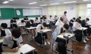 예비 고3, 학생부 및 국어·수학 선택과목 점검해야!