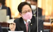 """'40년 모기지' 제안했던 박수영 """"금융위 결정 환영…월세대물림 끊어야"""""""