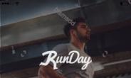 한빛소프트 비대면 달리기 앱 '런데이', 누적 방문자 330만 돌파