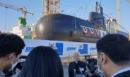 [현장르포]'전략무기' 3000t급 잠수함 '안무함' 진수식을 가다[김수한의 리썰웨펀]