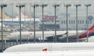 정부, '코로나 충격' 저비용항공사에 2000억원 지원…고용지원 강화