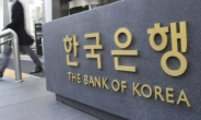 1월 은행 예금·대출금리 또 하락…저축은행만 대출금리 올라