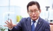 """유기홍 """"코로나19 백신, 교사에 우선 접종해야"""""""