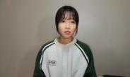 """'뒷광고 논란'쯔양 복귀 선언…""""발전된 모습 보여드릴 것"""