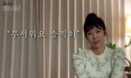 """사유리,임신과정 공개…""""아빠없는 아이, 솔직히 무섭다"""""""