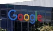 구글·애플·페이스북·아마존 세금부담률 15.4%…세계 평균보다 낮아