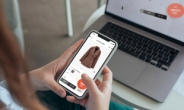 신세계인터, 패션 업계 최초로 '선물하기' 서비스