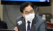"""우원식 """"日 방사성 오염수 무단 방류, 국제법으로 단호히 대처해야"""""""