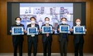 """캠코, 기업성장응답센터 개소… """"규제 개선"""""""