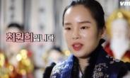 """前 피겨 선수 최원희 """"무속인 된 지 50일 …지난달 신당 차렸다"""""""