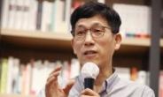 """진중권, 野의원 모임서 """"文대통령 핫바지 됐다"""""""