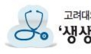 [생생건강 365] 노년기 구강 건강관리가 중요한 이유