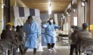 무료 선제검사·익명검사 도입…'숨은 감염원' 찾기에 올인