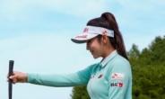 '여행 대신 골프' 선택한 2030 여성, 골프시장 '큰손'됐다[언박싱]