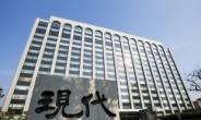 현대건설 1분기 영업이익 2009억원…전년비 21.5% 상승