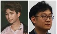 BTS 김남준 VS 이재명의 김남준..누가 노래 잘 할까