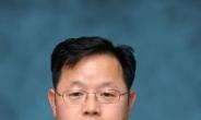 분당서울대병원 신경과 김지수 교수, '대한평형의학회 우수연구자상' 수상