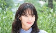 신민아, 6년째 화상 환자 치료비 '기부 천사'
