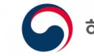 해수부, 수산물 79% 할인행사…이마트·쿠팡 등서 진행