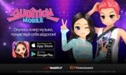 한빛소프트 클럽오디션, 'Audition M' 명칭과 러시아 '진출'