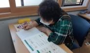 은수미, 성인 문해학교 입학지원금 지원..전국 최초