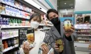 편의점 매대서도 밀려난 일본…'대만표 간식'의 이유 있는 질주[언박싱]