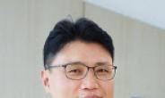 [2021학년도 대입 정시 가이드-단국대학교] 인문·자연·의학 수능 100%…예·체능 수능+실기 일괄합산
