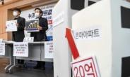 盧·文 부동산 대결에서 李·朴 압도…서울 7배·경기25배 [부동산360]
