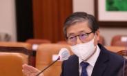 文대통령, 변창흠 국토 임명재가…야당동의 없는 26번째 장관