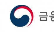 '불법대출' ES저축銀 중징계…과징금91억·일부영업정지
