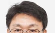 """공수처장, 검사 아닌 판사출신 지명 배경엔…靑 """"중립성"""" 강조"""