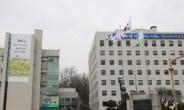 서울시교육청, 유·초·중·고 교사 7006명 전보