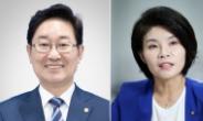 [속보] 文대통령 3개 부처 인사…박범계 법무·한정애 환경·황기철 보훈