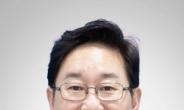 文 대통령, 추미애 후임 박범계 내정…환경 한정애, 보훈 황기철