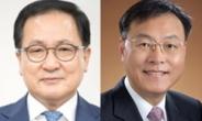 청와대 비서실장 유영민·민정수석 신현수 유력
