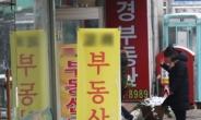 """""""팔 바엔 내 가족 준다""""…지난해 '주택 증여' 급증[부동산360]"""