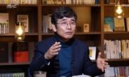 유시민, '檢 계좌사찰 의혹제기' 전격 사과…