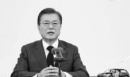 [1보]文대통령,새해 첫 경제현장방문은 '탄소중립'…저탄소 열차 시승