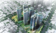 중흥토건, 2020년 도시정비사업 7위로