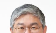 """SK건설 안재현 사장, """"환경 사업 중심 포트폴리오 짜겠다"""""""