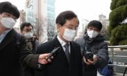'라임 로비' 의혹 윤갑근 전 고검장, 징역 3년 구형