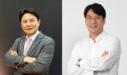 넷마블, 신년 메시지 발표 … 성장·상생 '두마리 토끼' 잡는다