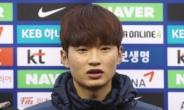 축구국가대표 김진수, 코로나19 성금 3000만원 쾌척