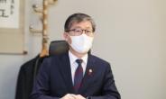 """변창흠 """"민관협력 패스트트랙으로 주택공급…물량은 분양 중심"""""""
